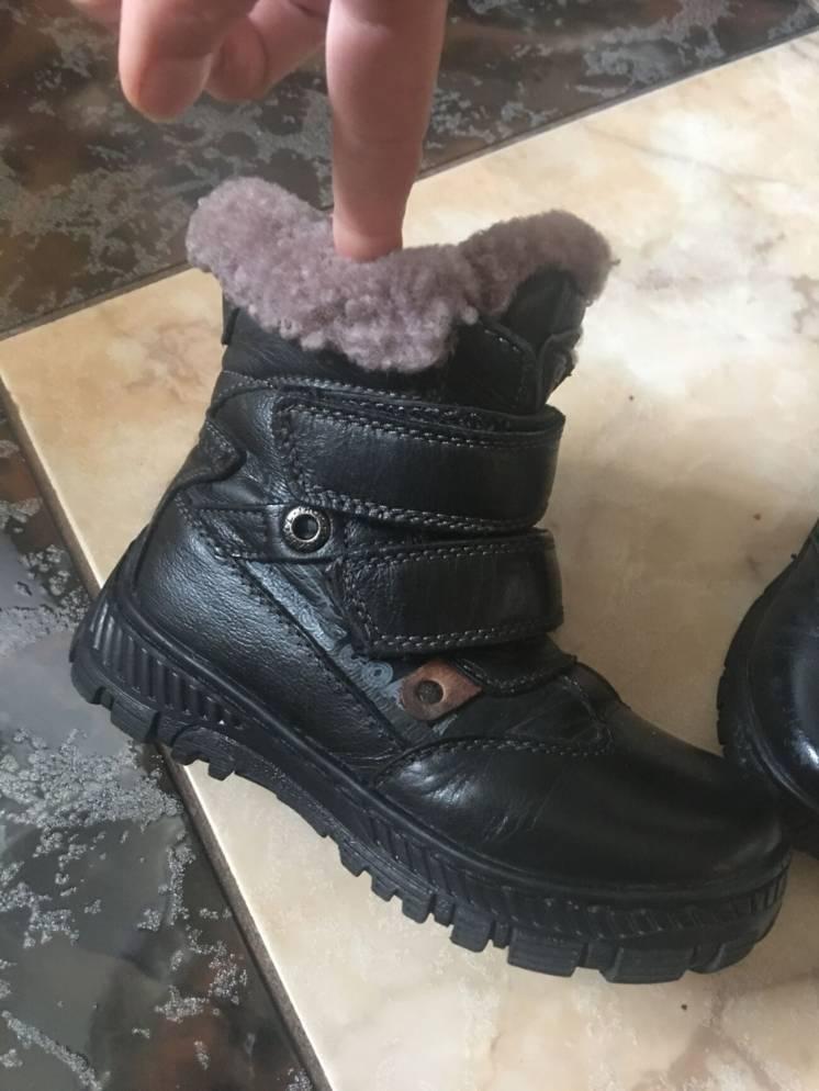 Теплі чобітки 28р.