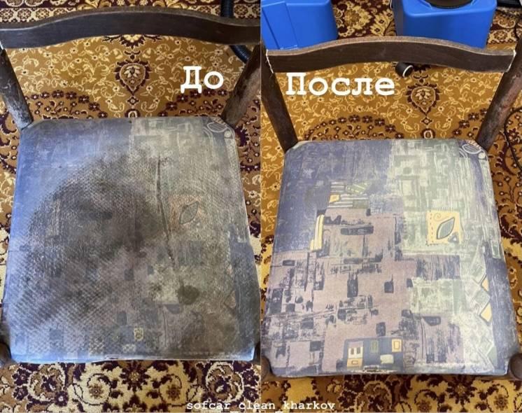 Выездная химчистка мягкой мебели и ковровых покрытий