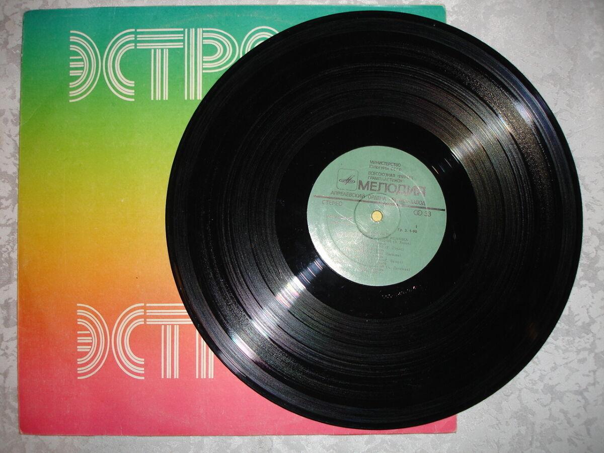 Пластинка/платівка вініл: Песни на стихи И. Резника. 1980, 10 пісень