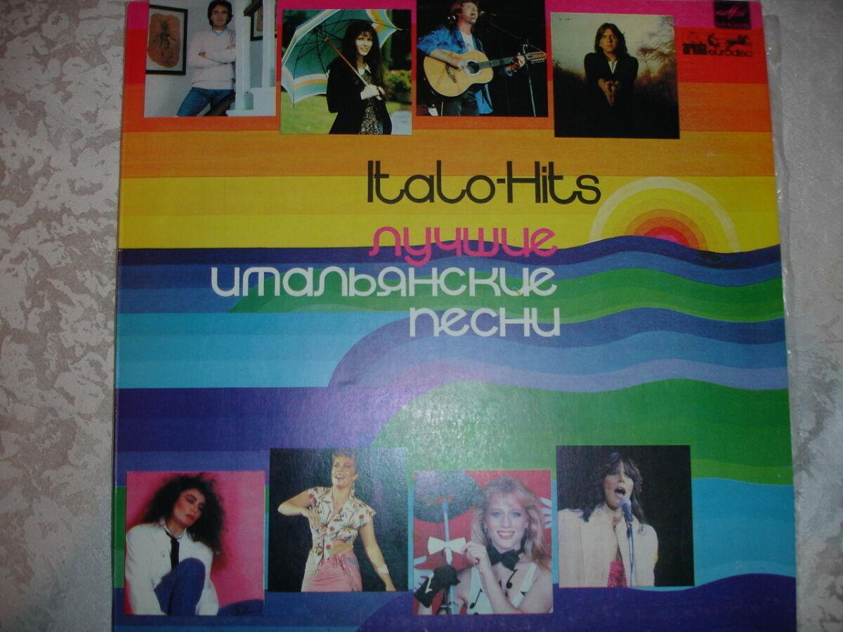 Пластинка/платівка вінілова: Italo Hits-лучшие итальян. песни 1982 г.