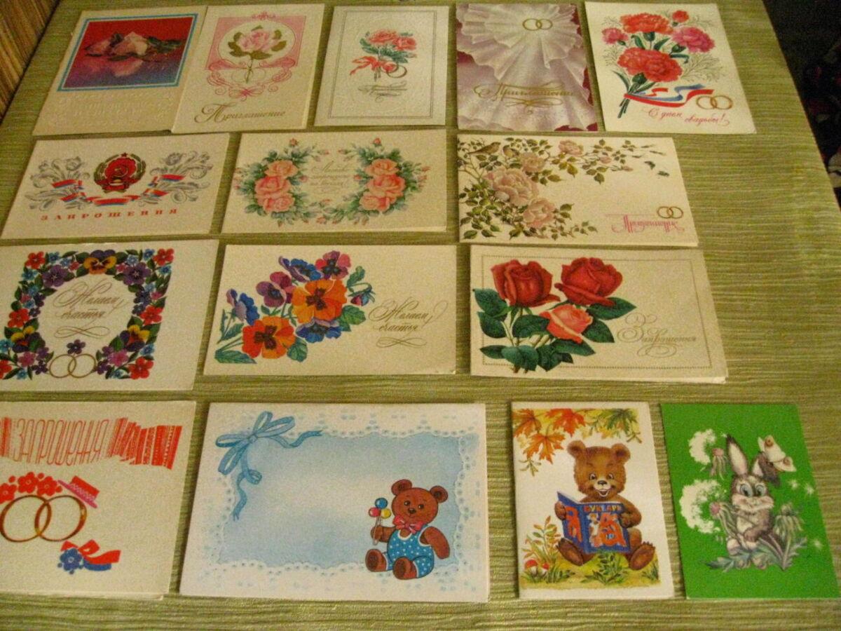 Вечер, продать открытки времен ссср