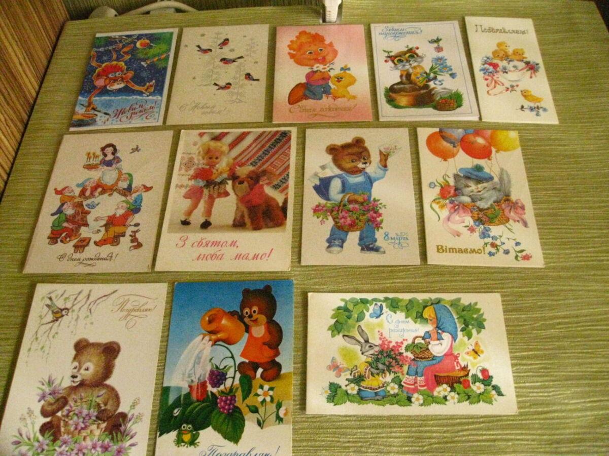 Ладони открытки, покупка открыток времен ссср