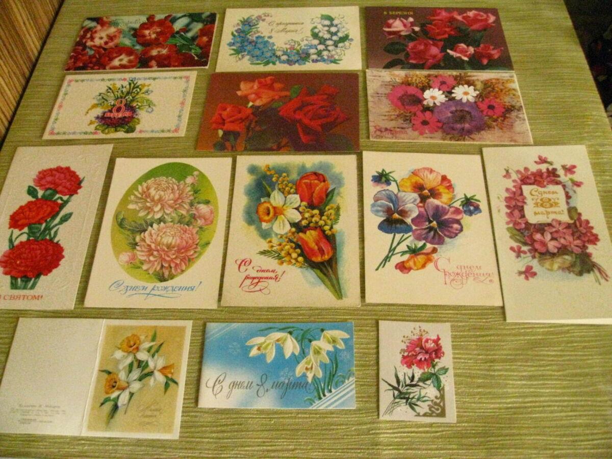 Продать коллекцию открыток