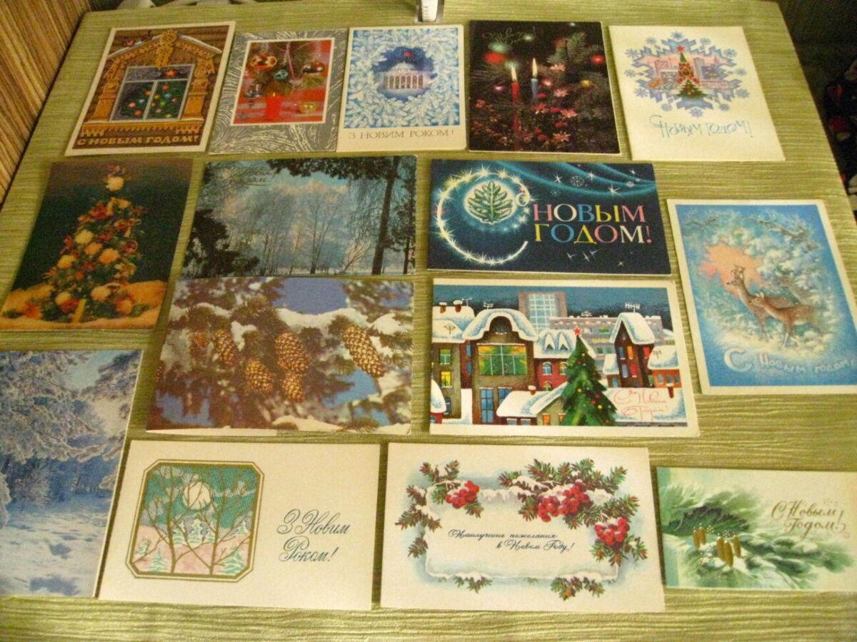 Поздравлениями год, продать коллекцию открыток