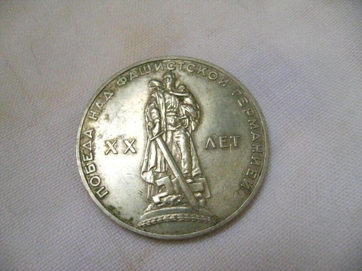 Фото железных одного рубля новую