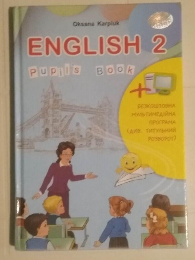 Підручник англійська мова 2-й клас о.карпюк