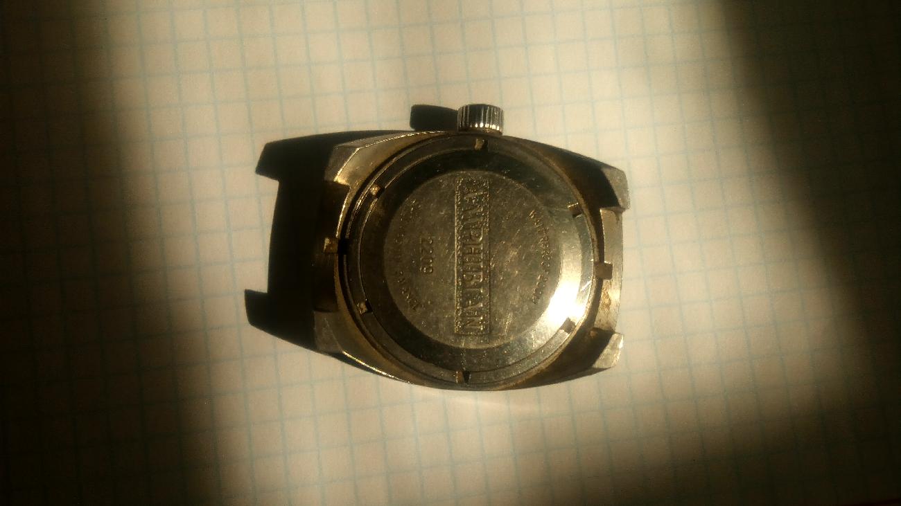 Продать наручные часы пермский край стоимость в квт час