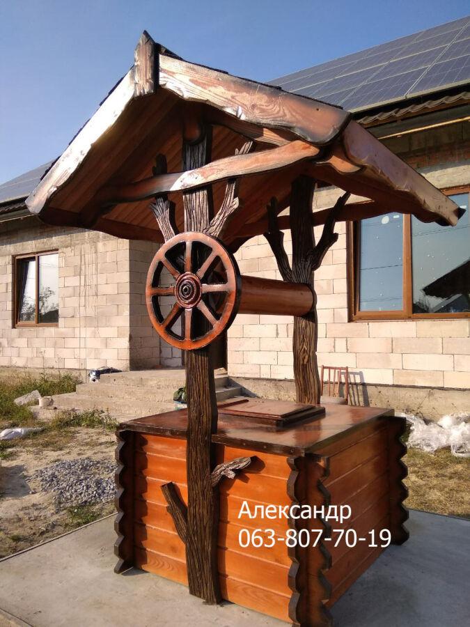 Сказочный колодец из дерева для дачи ( деревянный, криниця )