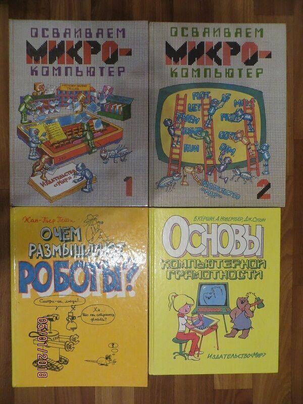 Познавательные и развивающие книги для подростков