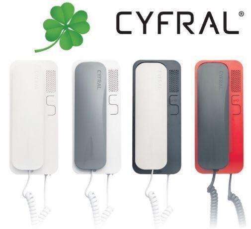 Домофон аудиодомофон аудиотрубка укп-7 Vizit Cyfral Smart метаком