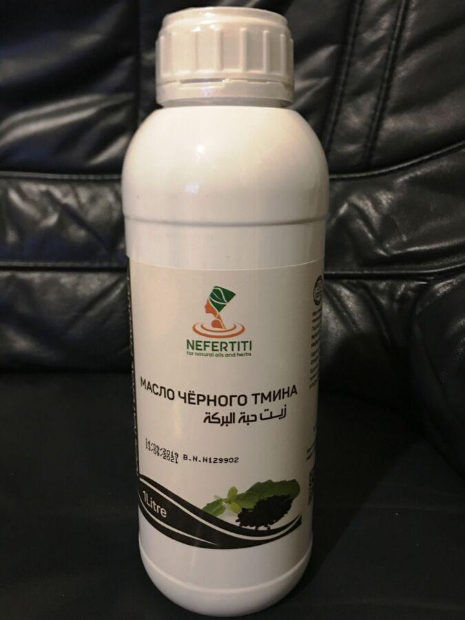 Масло черного тмина (nefertiti египет) 100% натурал - иммуномодулятор