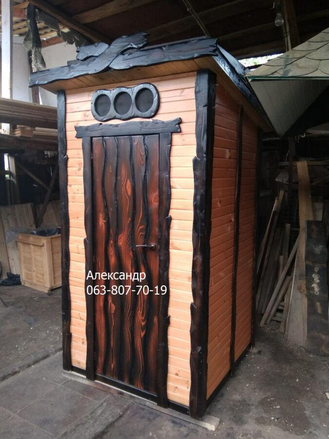 Деревянный туалет / душ под старину №2 дачный ( для дачи из дерева )