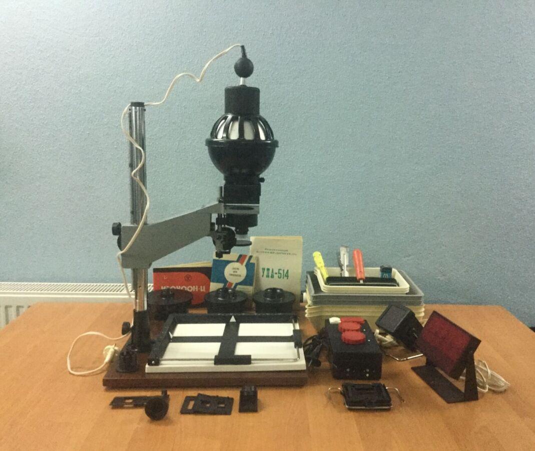 печать фотографий на фотоувеличителе