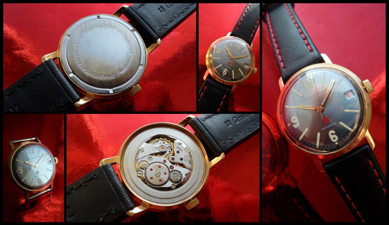 Au-20, золочённые часы