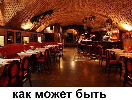 Ресторан в Одессе. Центр . Рядом Дерибасовская, Соборка