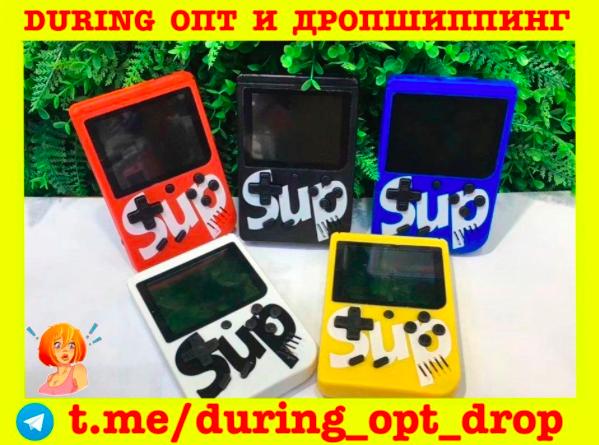 ОПТ! Портативная игровая приставка Sup Game Teh X 8 bit ДРОП Dendy
