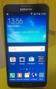 Samsung Note 3 neo N7505 LTE