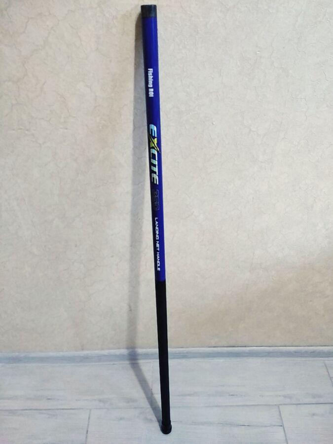 Телескопическая ручка для подсака Fishing ROI 3.5 м