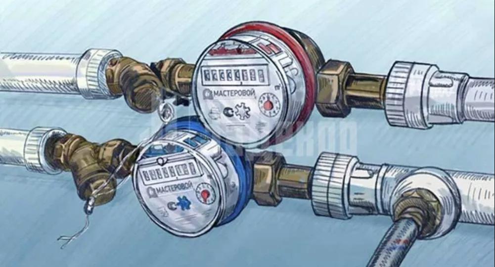 Распломбировка/Опломбировка/ Замена счетчиков воды (новые или б/у)/Акт