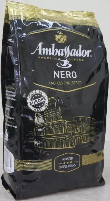 Ambassador Nero, 1 кг, зерновой кофе. Оригинал