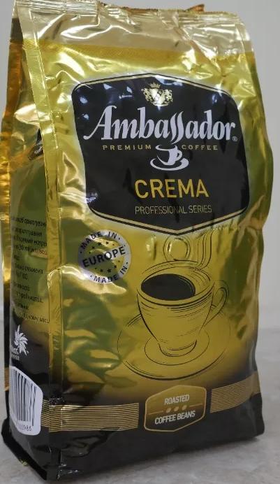Ambassador Crema, 1 кг, зерновой кофе. Оригинал