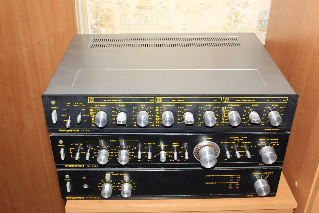 Амфитон 50ум-104с+Амфитон УП-003+Амфитон Э-005(Экспортная версия)