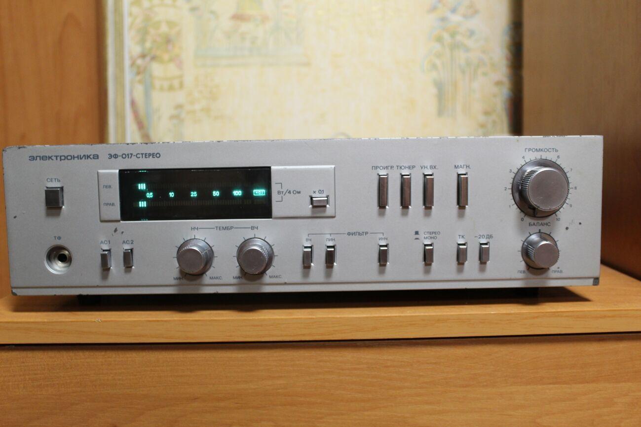 Электроника эф-017(50у-017с)