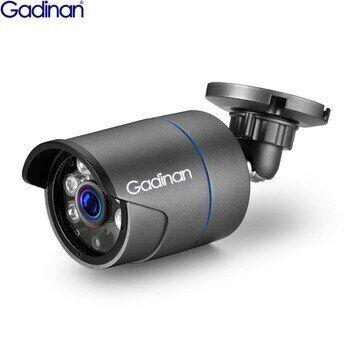Уличная IP видеокамера GADINAN H.265 3MP 2304*1296 25FPS SONY IMX307