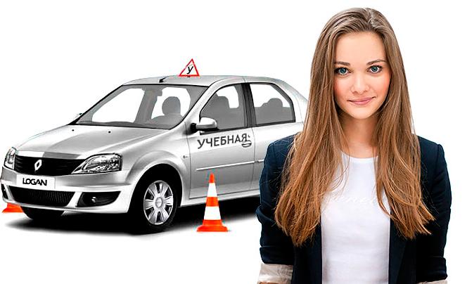 Автошкола Киев Мы гордимся нашими выпускниками