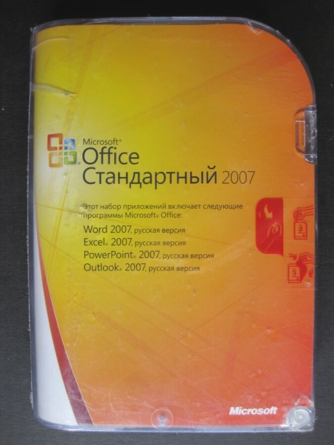 Microsoft Office Standart 2007 Russian BOX (021-07764) - НОВЫЙ