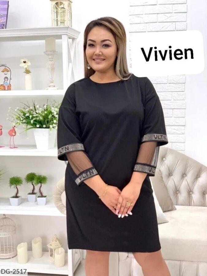 Платье женское стильное батал размеры 48-50 52-54 56-58
