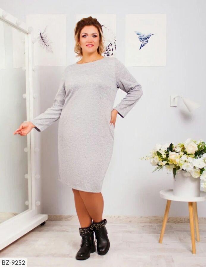 Платье женское стильное ангора размеры 48 50 52 58