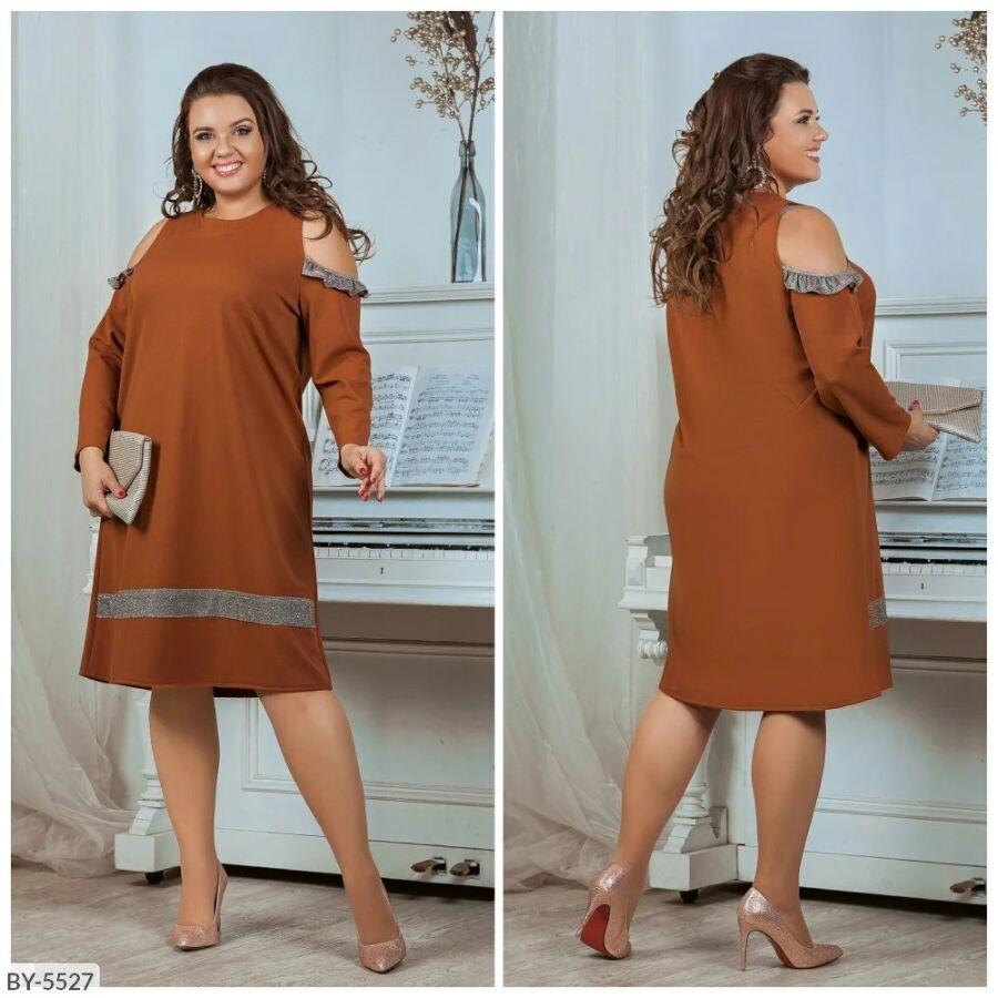 Платье женское стильное размеры 50-52 54-56