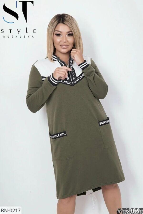 Платье женское стильное размеры 50-52 54-56 58-60 62-64
