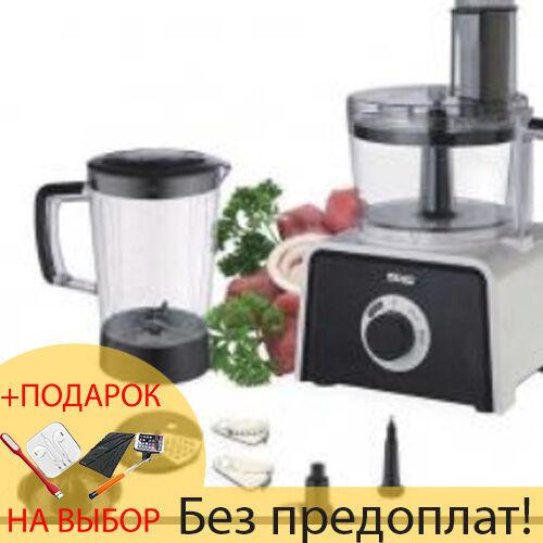 Кухонный комбайн 7В1 DSP KJ3002 + ПОДАРОК