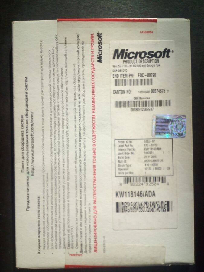Windows 7 Professional 32-bit Russian OEM DVD (FQC-00790) лицензионная