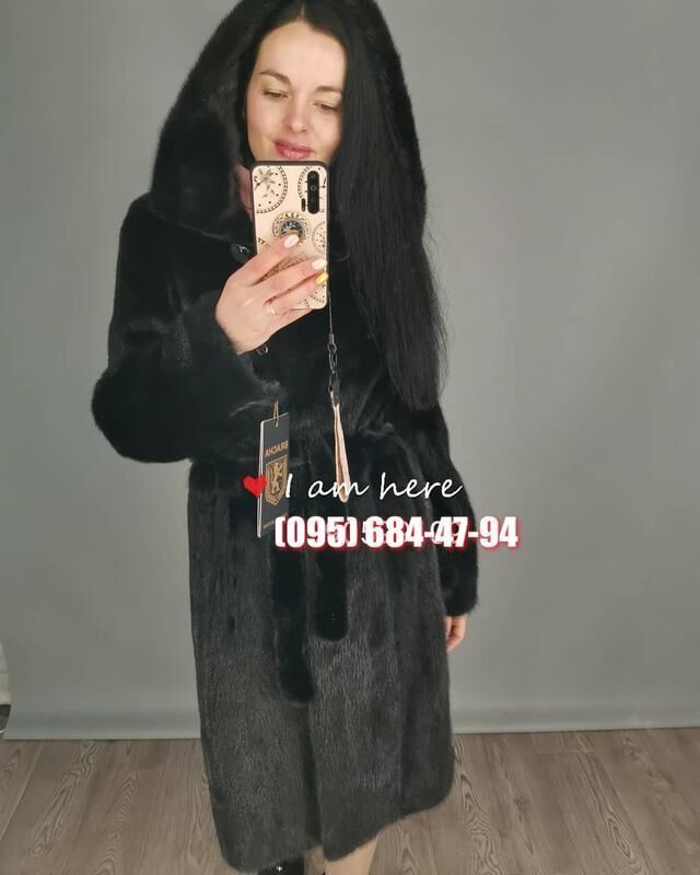 шуба натуральная норка халат 110 см