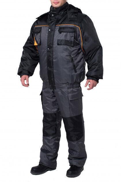 Куртка утепленная Спец, куртка рабочая зимняя