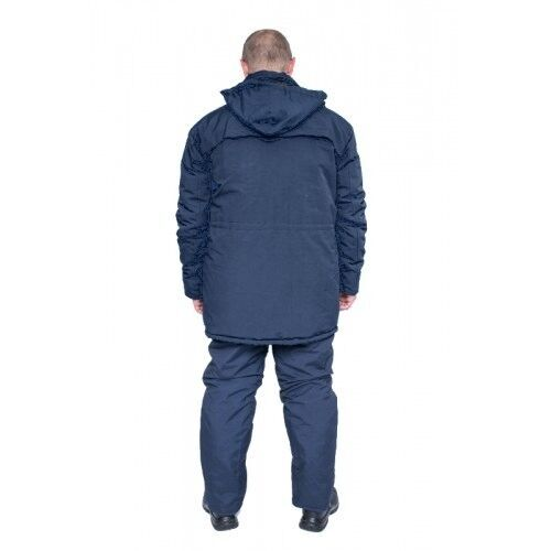 Куртка рабочая утепленная Менеджер, темно-синяя
