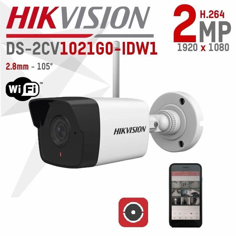 Видео камера, видеонаблюдения IP, відеонагляд Hikvision, камера Wi-Fi