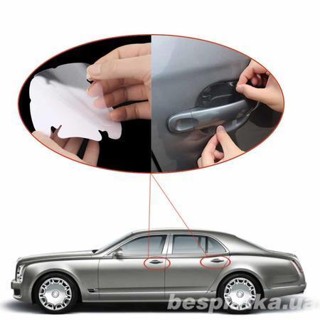 Наклейки для защиты зон под ручками автомобиля от царапин и сколов