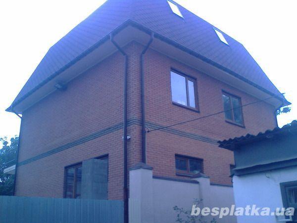 Фото - Подам Дом в центре города Днепропетровск!