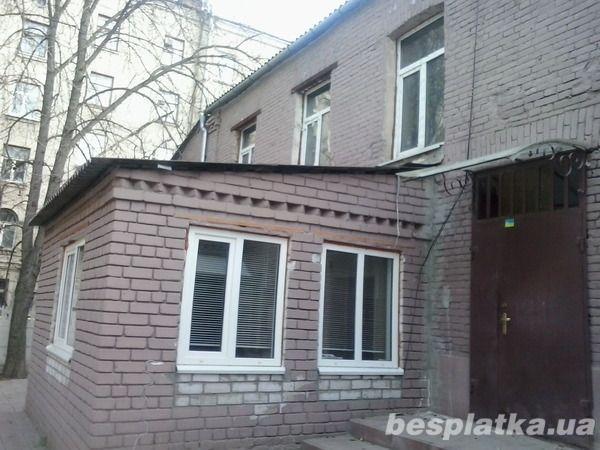 Продам дом в центре города!