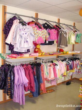 Фото - Продам торговое оборудование для детских магазинов