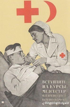 Курсы медсестер харьков