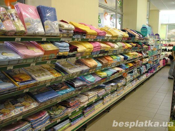 Фото 5 - Продам торговые металлические стеллажи для магазинов формата дрогери