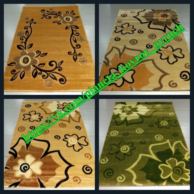 ковры фреза , килими