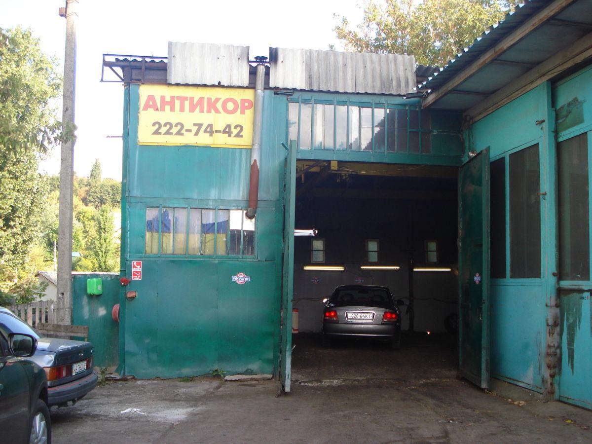 Фото - Антикоррозионная обработка авто