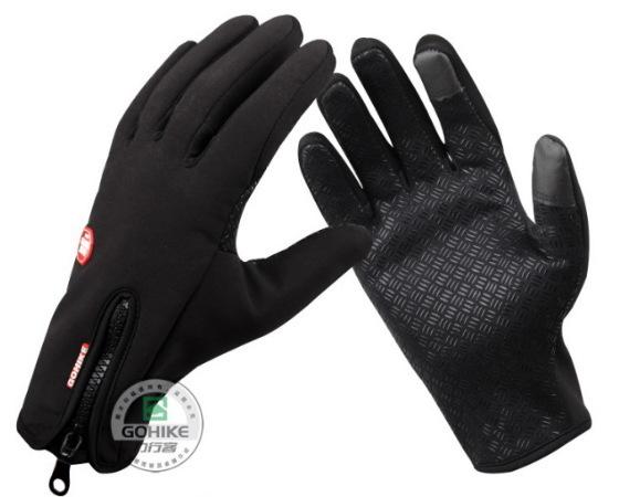 Фото - Продам перчатки из ткани windstopper для спорта и активного отдыха