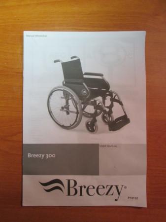 Фото 3 - Товары для инвалидов